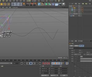 C4D制做途径轨迹动画,有这4种方案