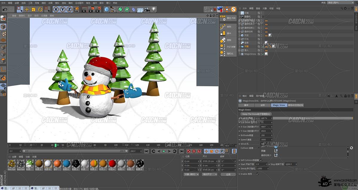 【圣诞节】魔术雪插件中英对照版R13-15附教程