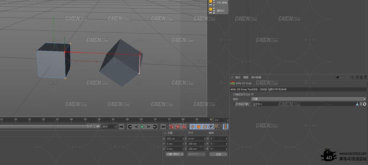 C4D插件 AMa 1D Snap 仿3D max點對齊插件漢化版