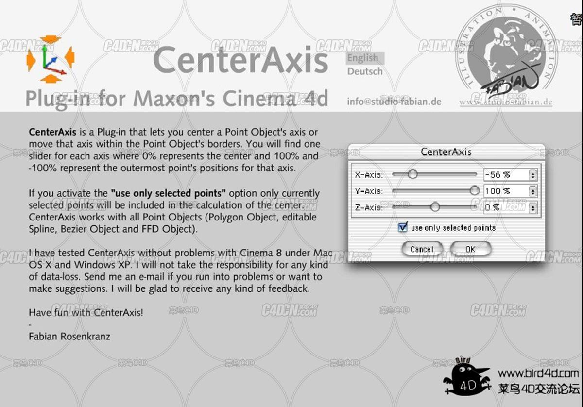 [支持R16]CenterAxis中心轴定位插件R15亲测