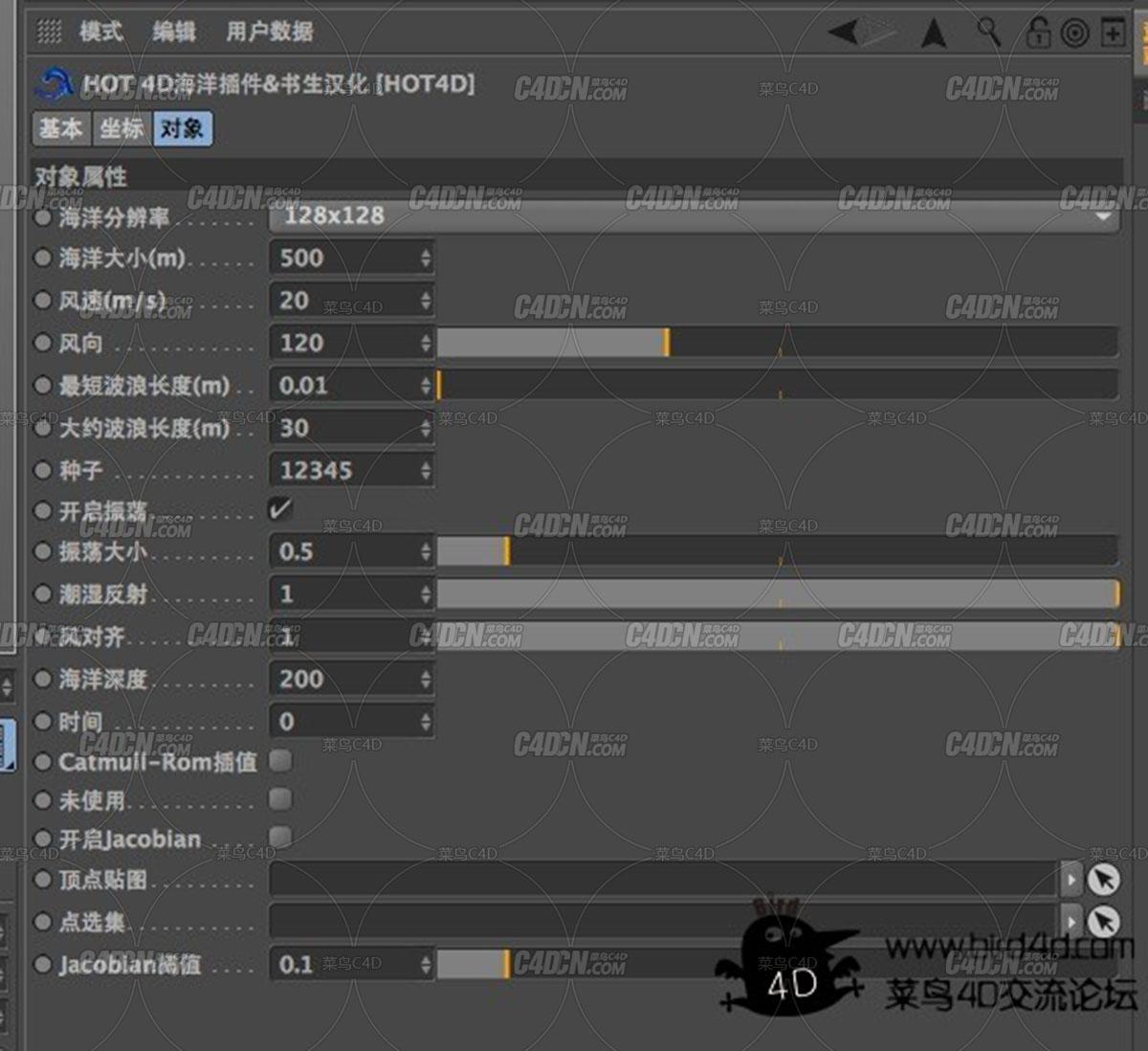 HTC4D.jpg