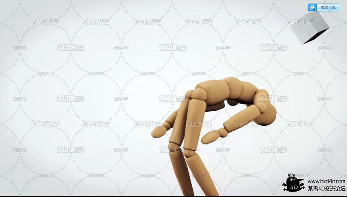 C4D通过动力学连接器创建木偶动画