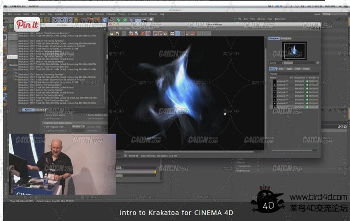 MAXON講解KK渲染器教程+KK2.3版下載