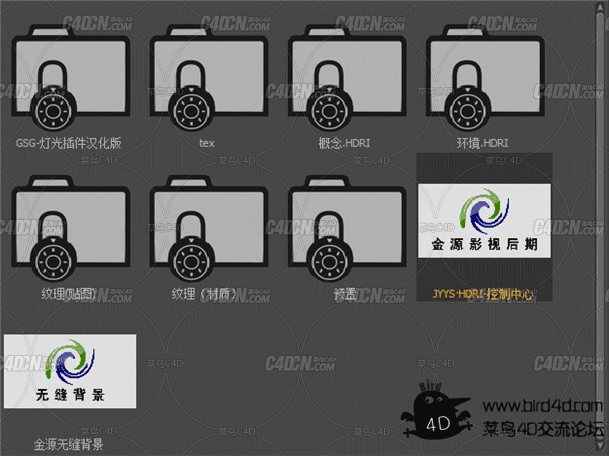 [JYYS-HDR.Studio v1.0]金源影视后期HDR.Studio 1.0正式版
