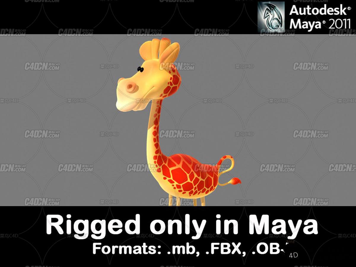 Maya 26种动物模型