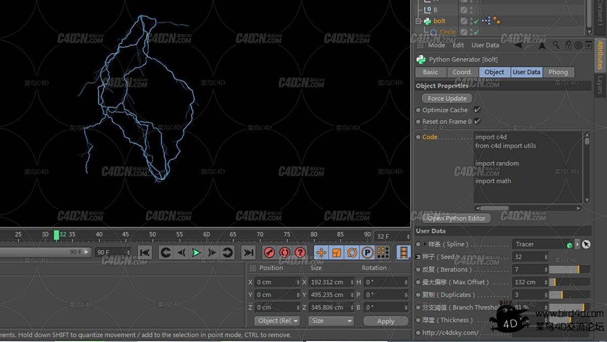 C4D预设 python 闪电预设中英对照汉化版(C4D工程)支持动画