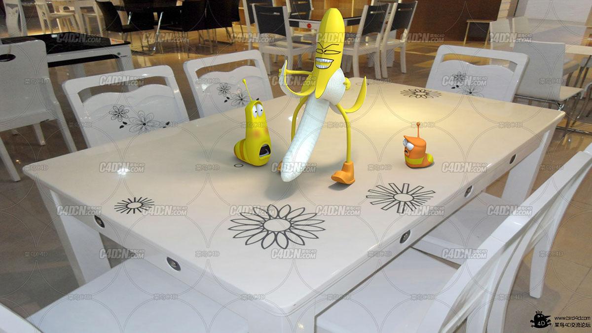 开心香蕉(有简单动画)C4D工程