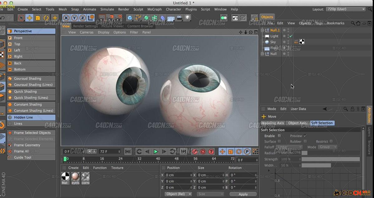 C4D-建模和纹理的眼球教程