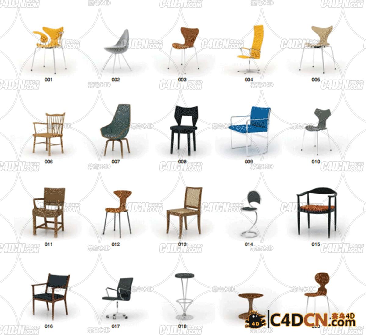 VOL.08(MAX)时尚椅子+桌子+橱柜合集