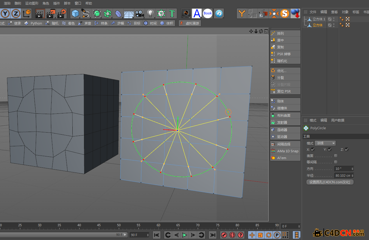 C4D插件 PolyCircle v1.41多边形点成园插件汉化版