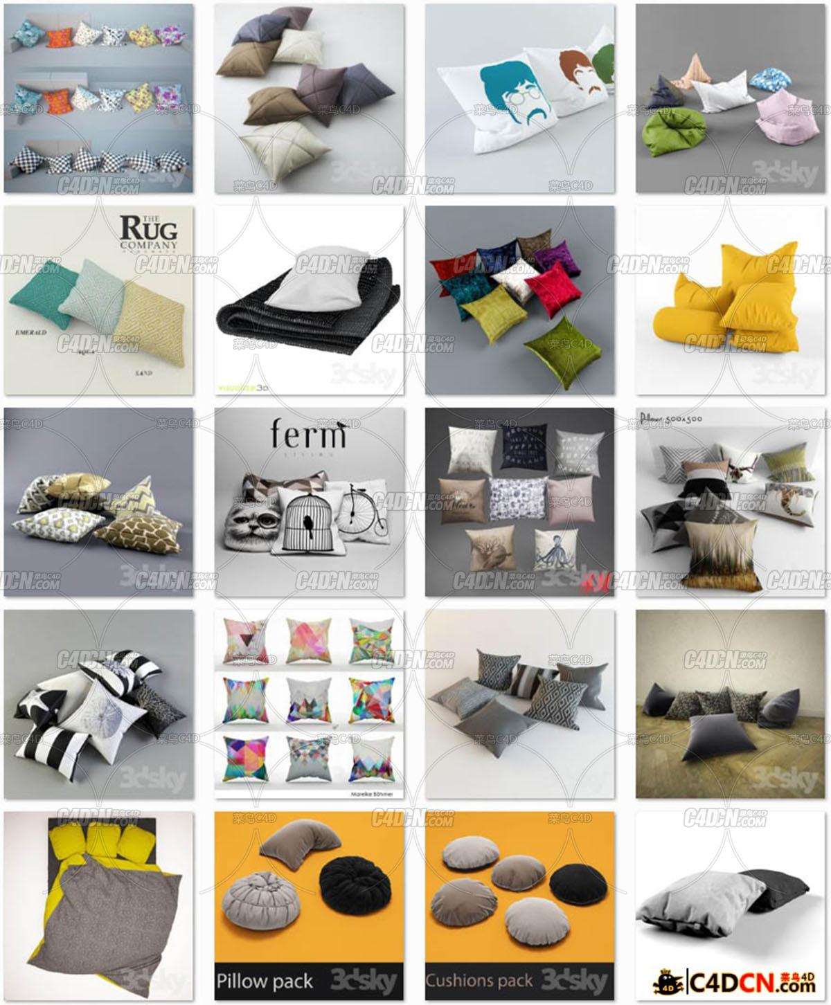 20套枕头 靠枕 坐垫模型合集