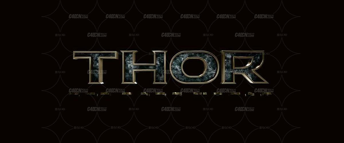 C4D+AE雷神2 黑暗世界片頭教程_Thor The Dark World