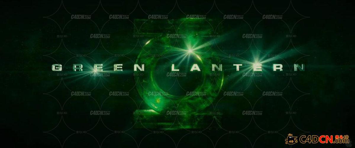 C4D+AE綠燈俠片頭教程-Green Lantern