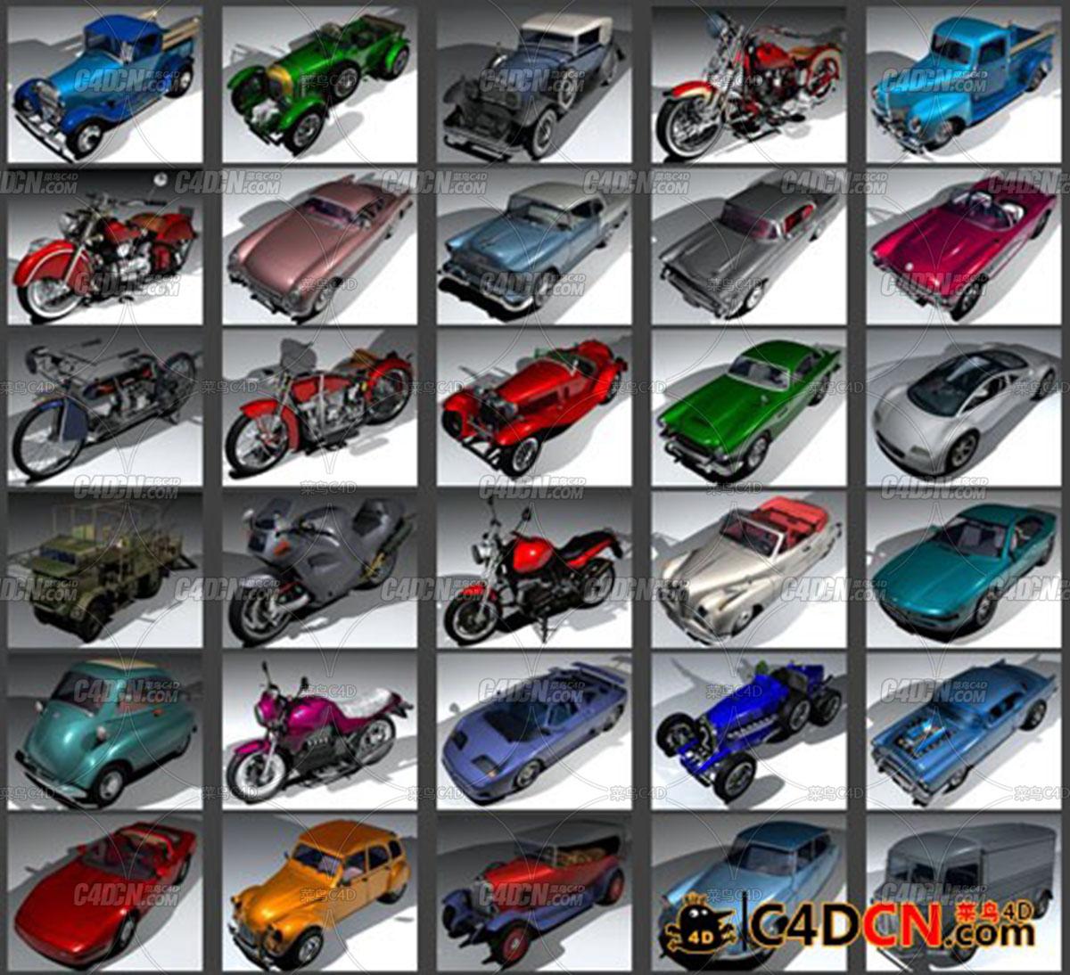 C4D83套复古汽车 自行车模型合集Vintage Modern Cars And Bikes for C4D