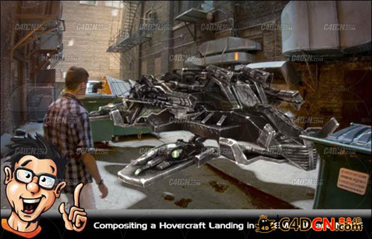 DT-C4D R16追踪+NUKE飞船降落实景合成教程 Compositing a Hovercraft Landing in C...