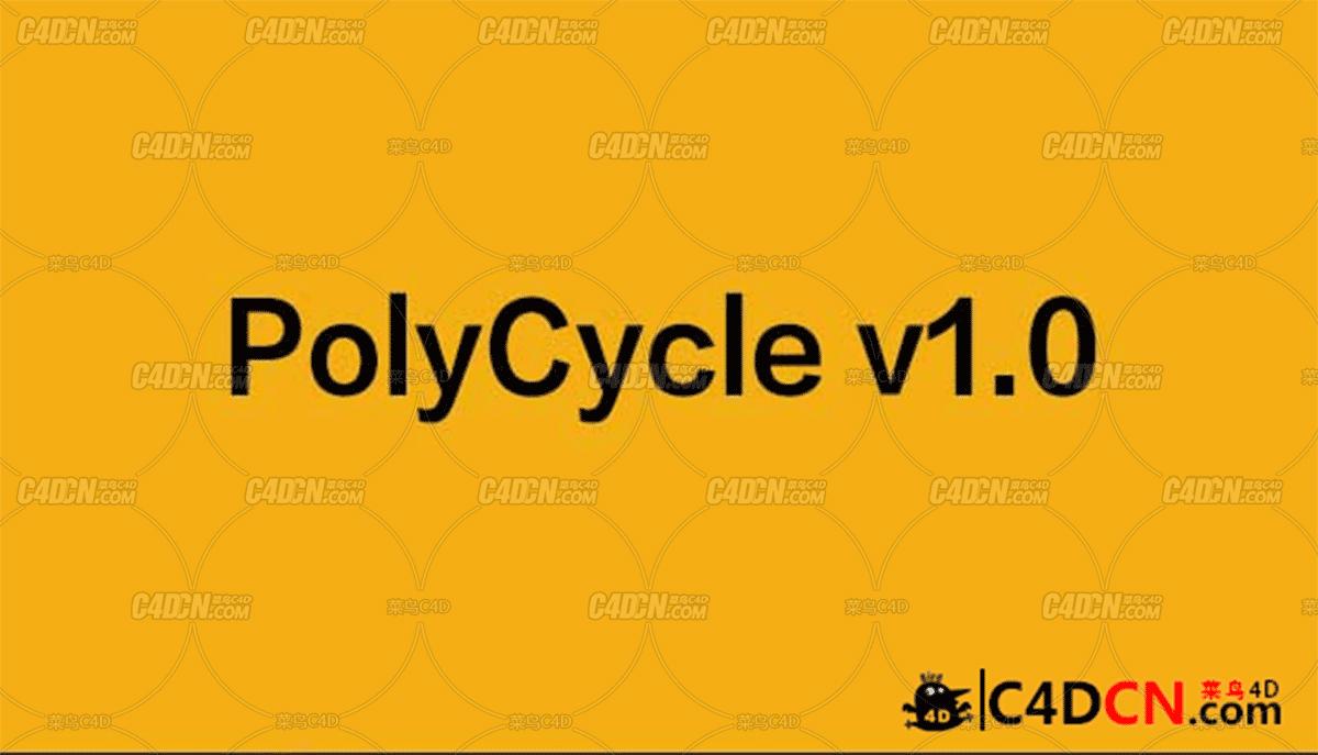 [C4D插件]PolyCircle v1.0