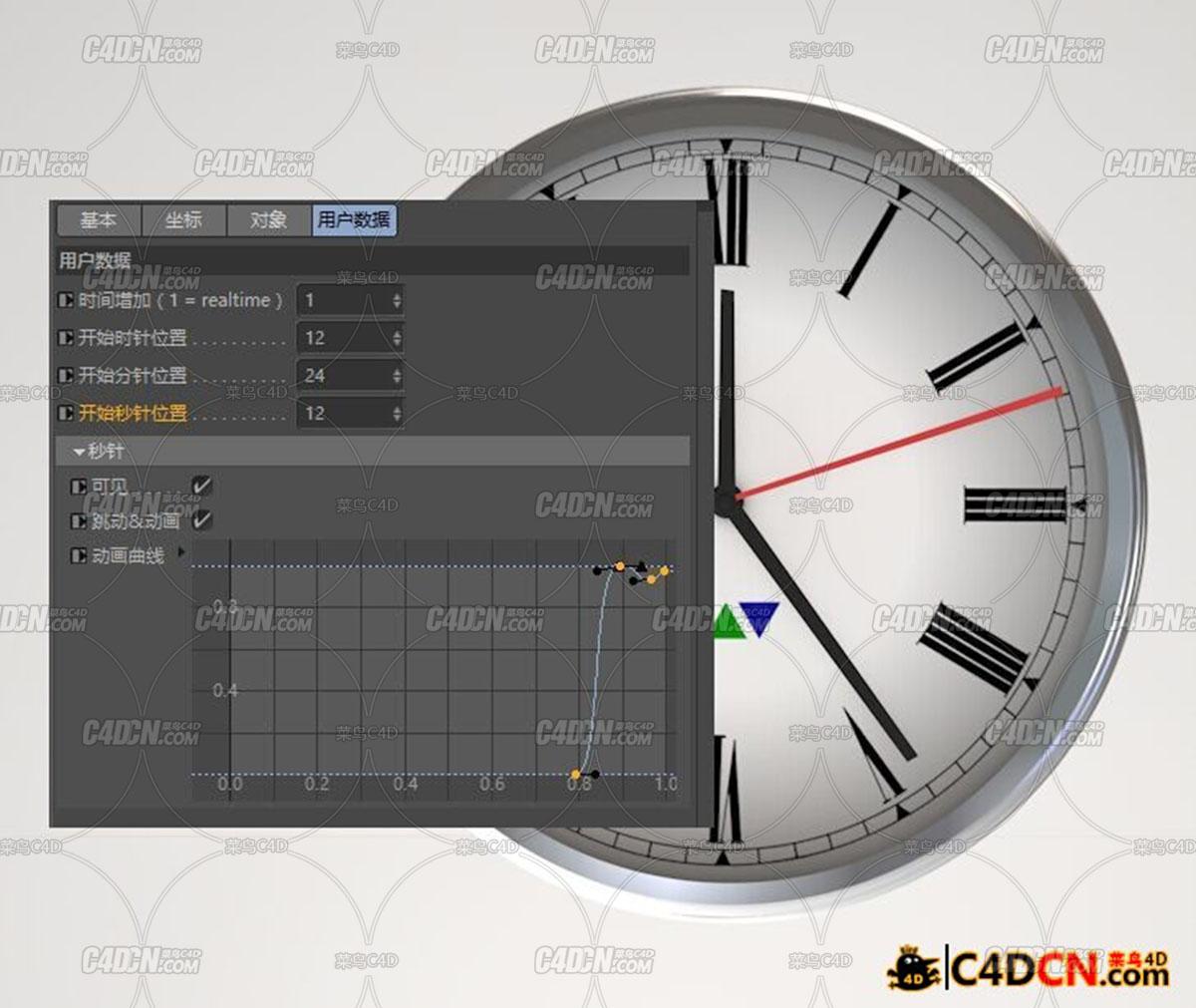 C4D预设 可控钟表预设汉化版