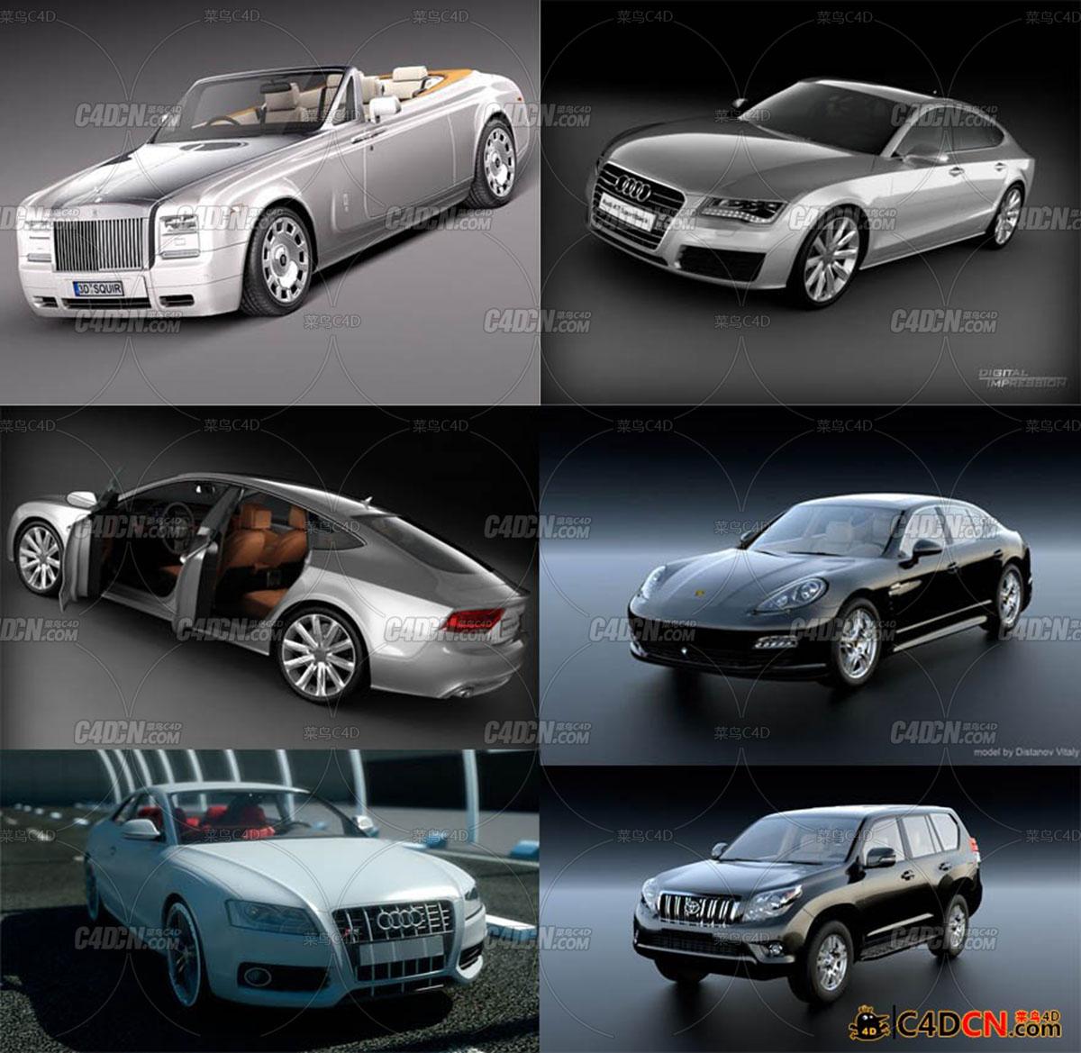 15个汽车模型的资源包Car Model Bundle