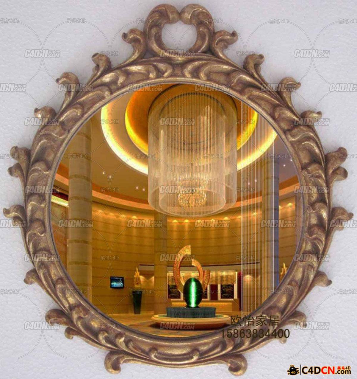 42个镜子模型Mirrors