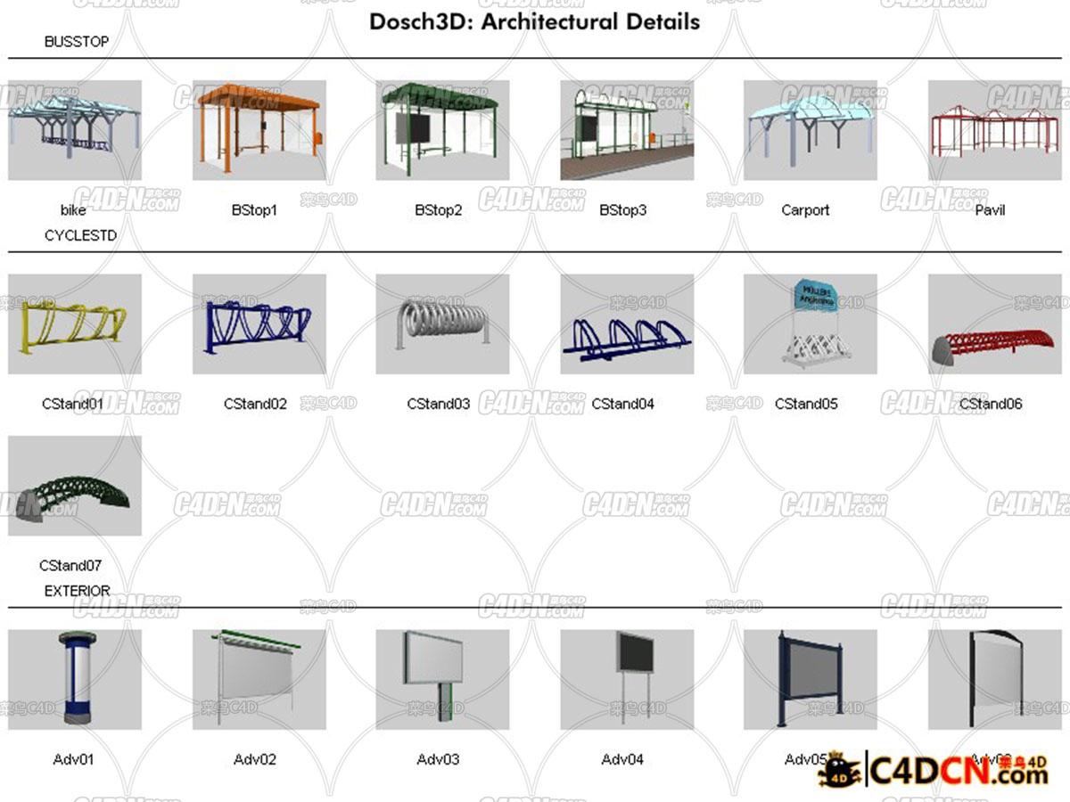 3D模型-DOSCH-建筑元素
