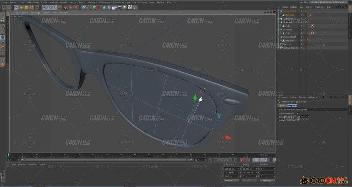 Modéliser des lunettes solaires en 3D_20150921184025.JPG