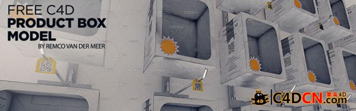 C4D空的产品包装盒-Empty-Product-Boxes