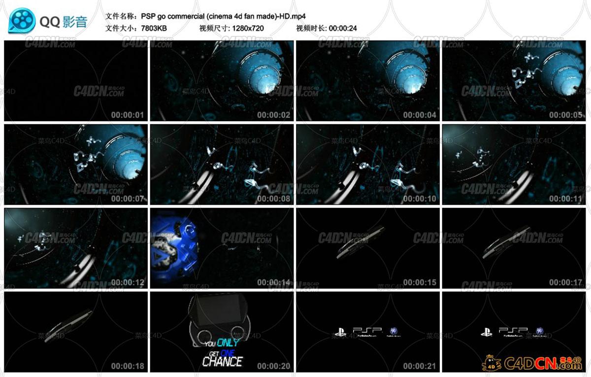 索尼PSP广告C4D完整工程 含动画