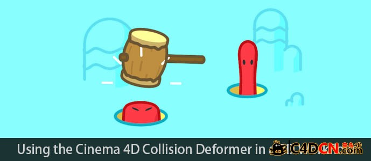 C4D 2D动画训练教程Using the Cinema 4D Collision Deformer in a 2D Workflow