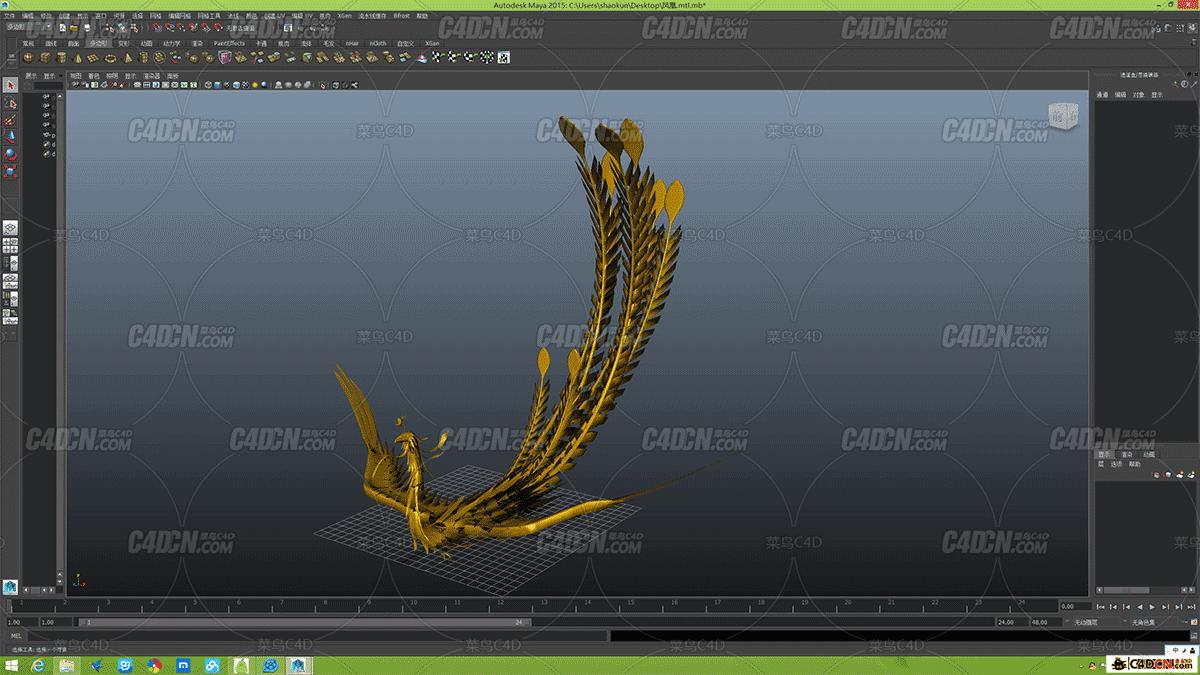 金凤凰模型(多格式含绑定)