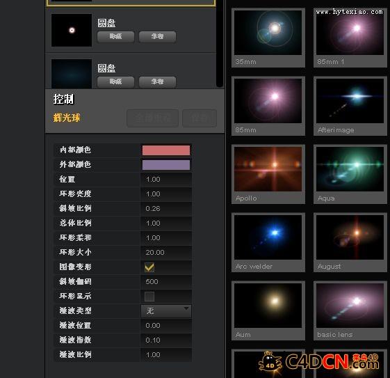 AE CC 64灯光工厂Knoll Light Factory插件汉化版