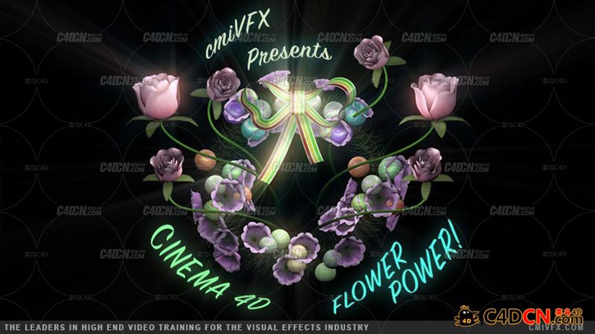 C4D花朵生長動畫綜合教程cmiVFX - Cinema 4D Flower Power