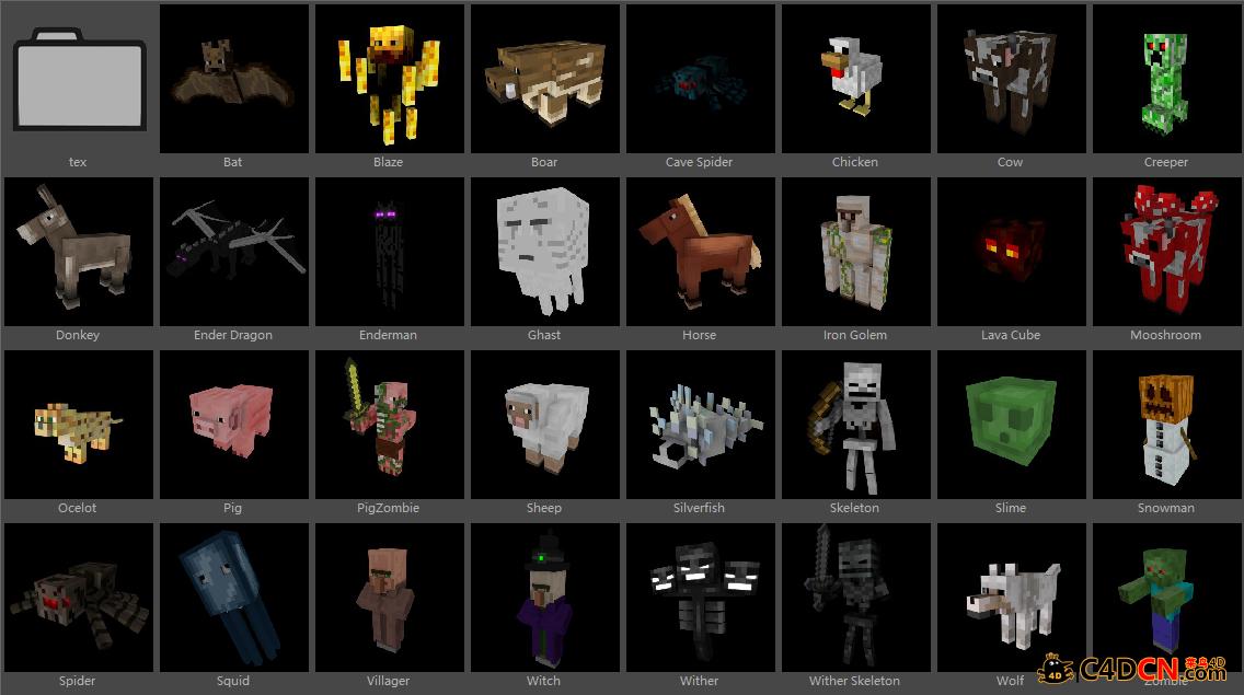 C4D预设 40款我的世界模型预设含绑定 baldur creations mob pack