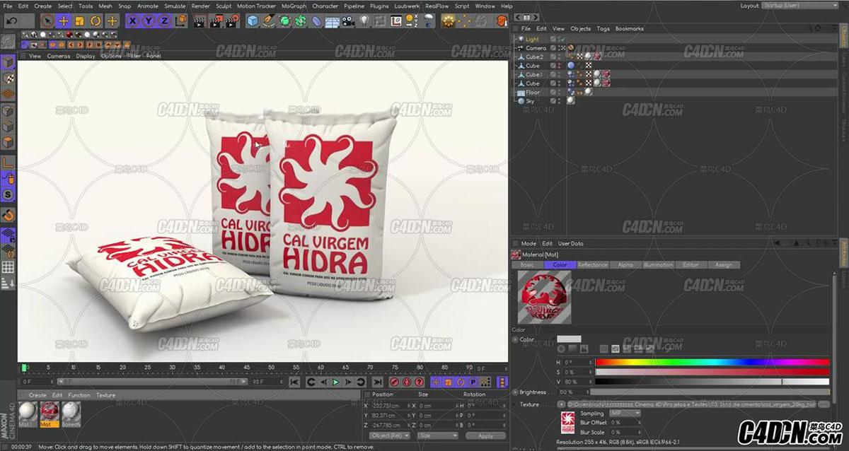 Tutorial Cinema 4D - Criando Travesseiros e Sacos de Cal com Cloth e Soft Body (.jpg