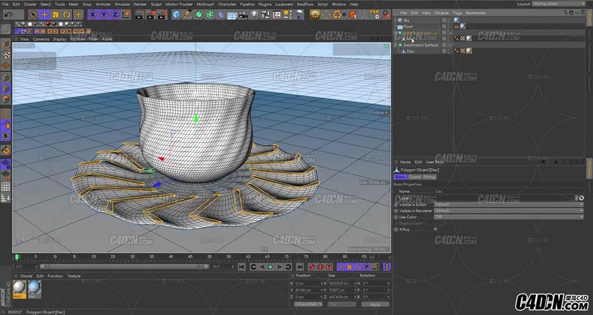 Tutorial Cinema 4D - Modelagem de Xícara de Porcelana_20160928222440.JPG