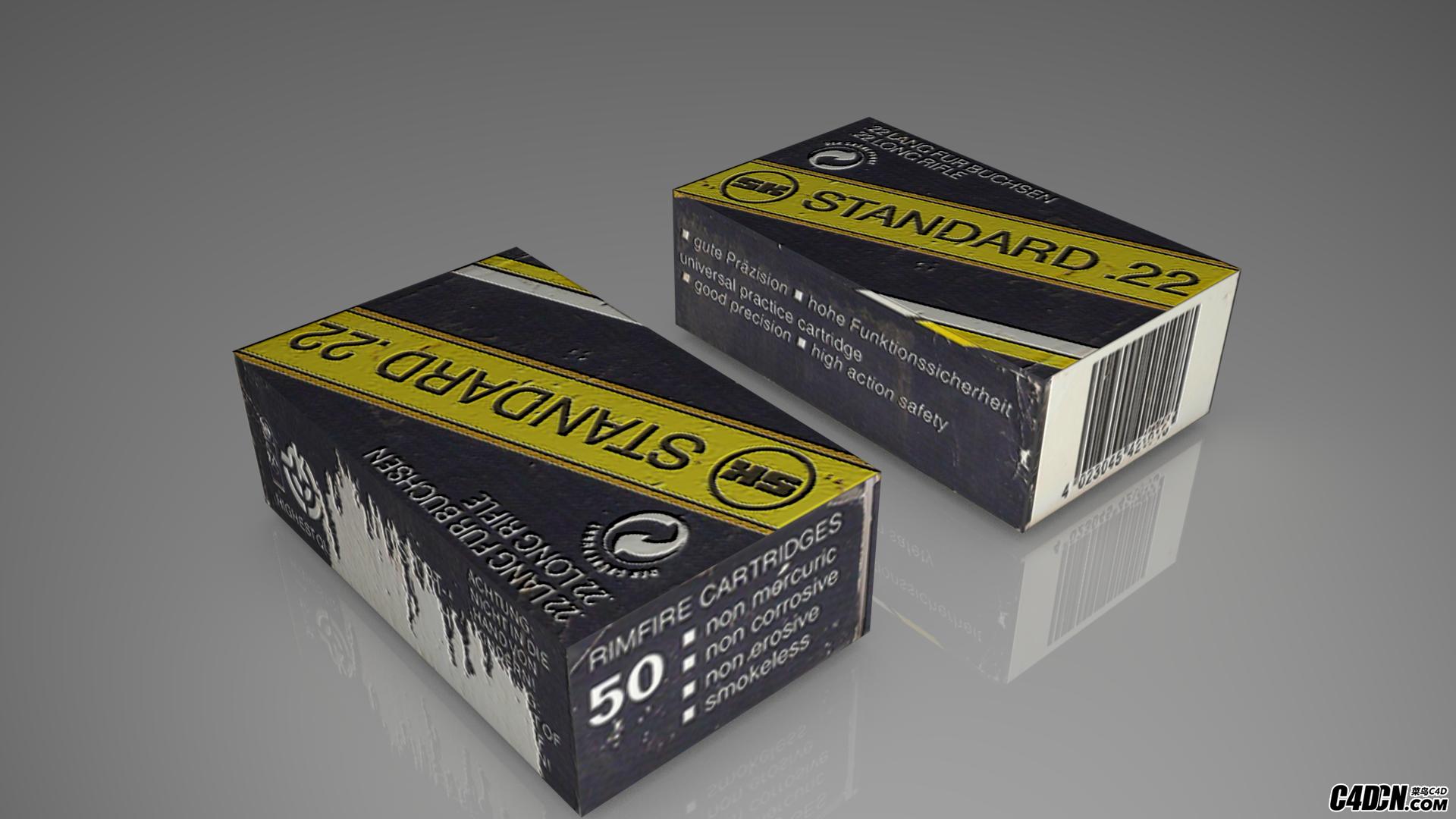 C4D產品包裝盒紙盒子模型