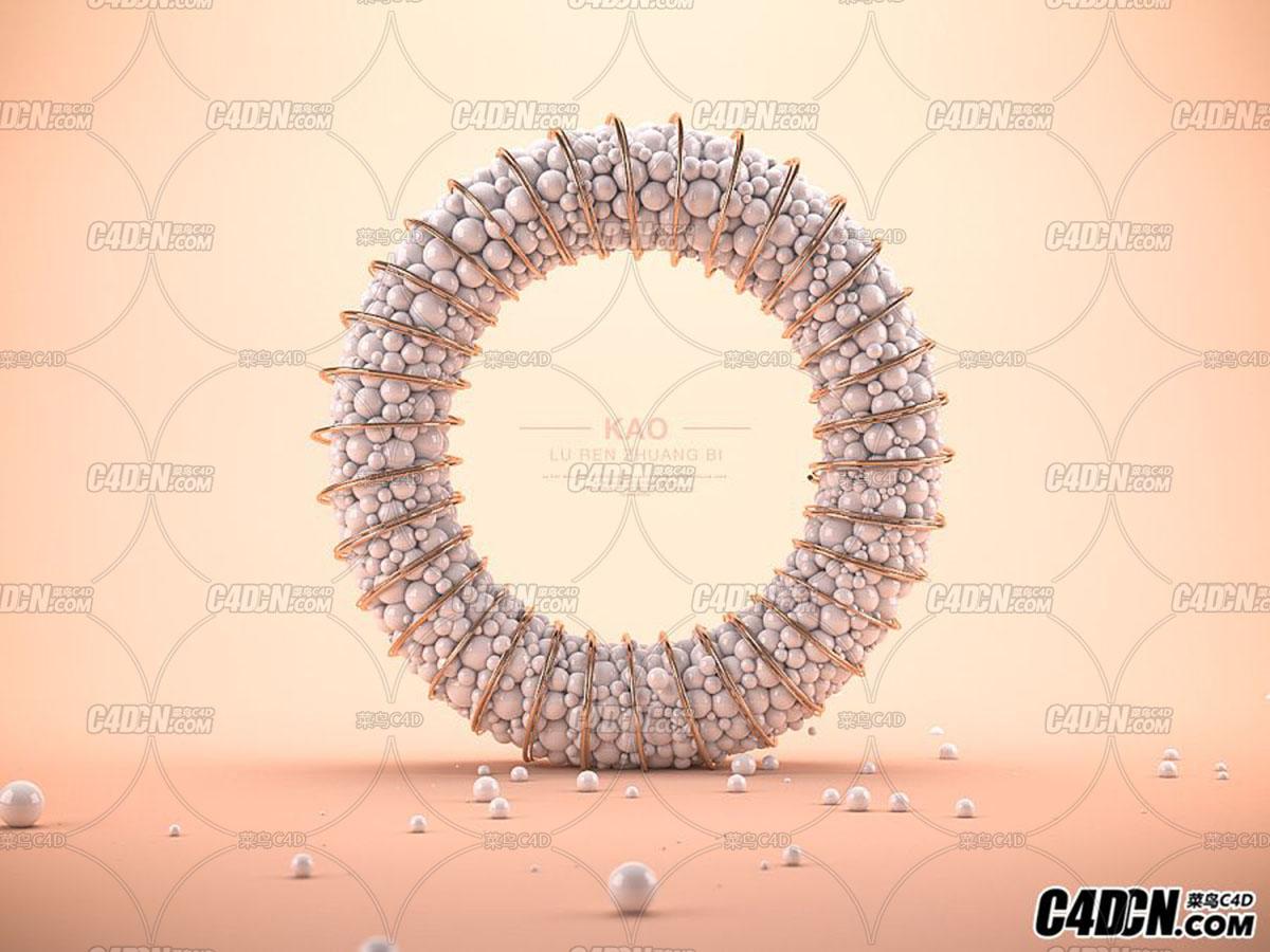 【教程】C4D制作充满小球的圆环