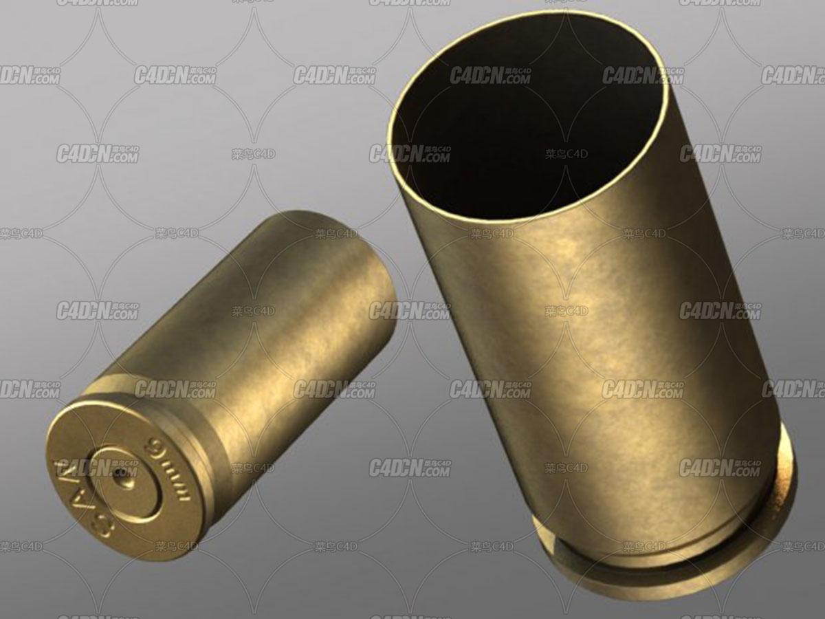 l22726-bullet-shell-9mm-pistol-67714.jpg