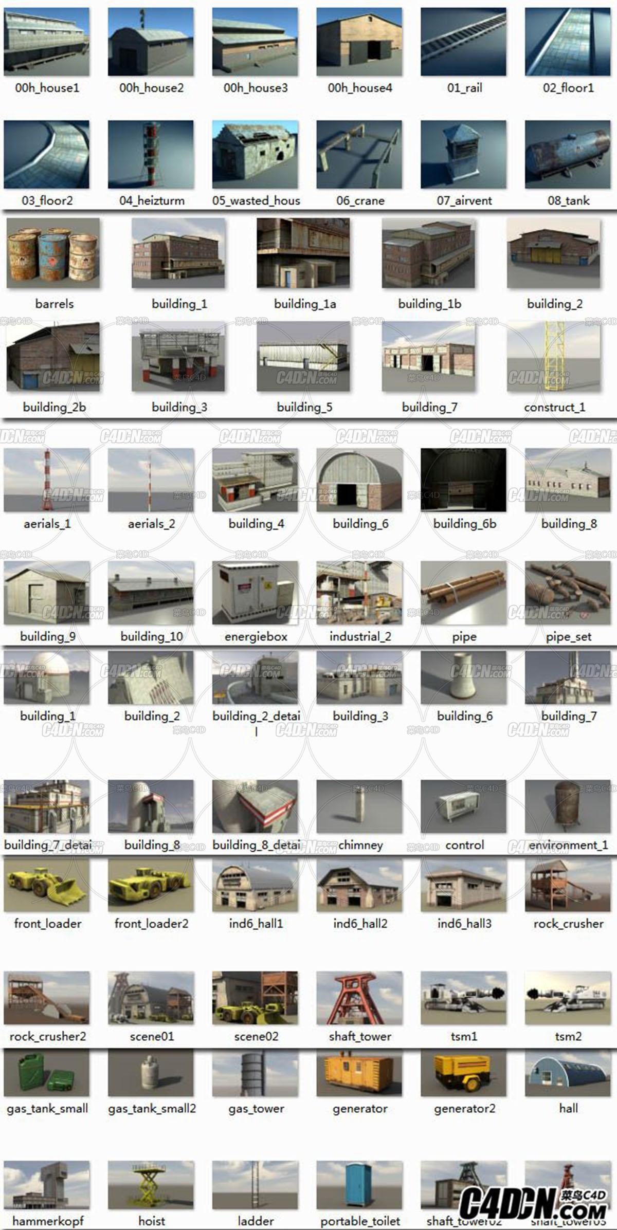 工业场景模型合集,7CD,共3.5G