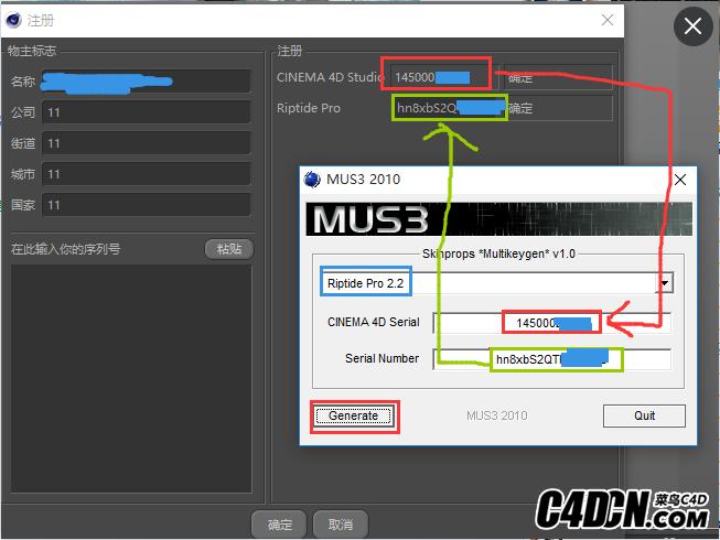 C4D Riptide Pro 2.5高级OBJ序列导入导出插件汉化版