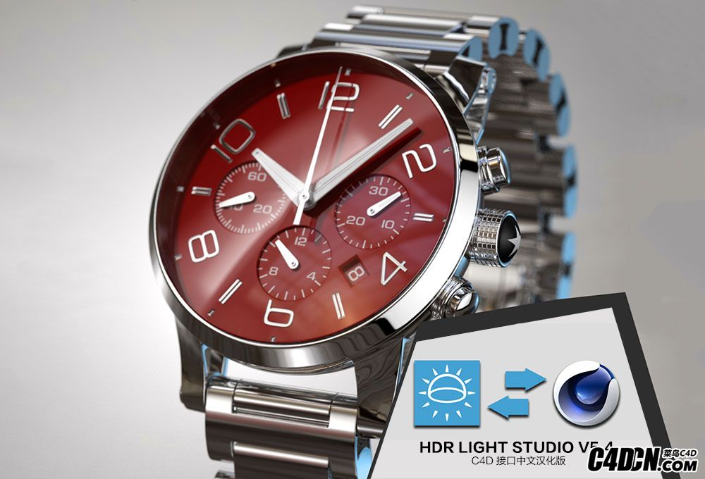 专业三维产品渲染软件Lightmap HDR Light Studio v5.4 Win
