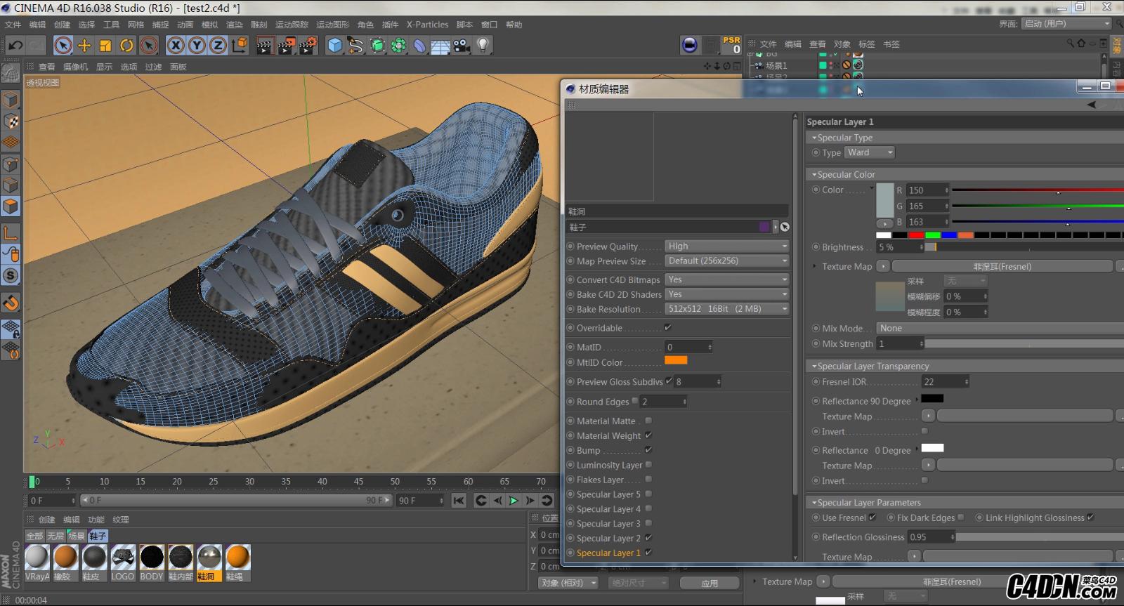 C4D渲染一双真实质感的运动鞋