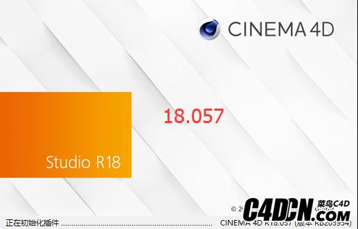 Cinema 4D R18 (SP3)— 18.057离线更新包