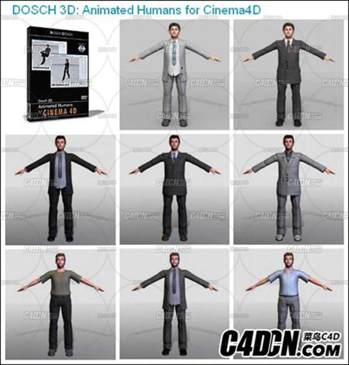 23.3G超大角色绑定人物模型