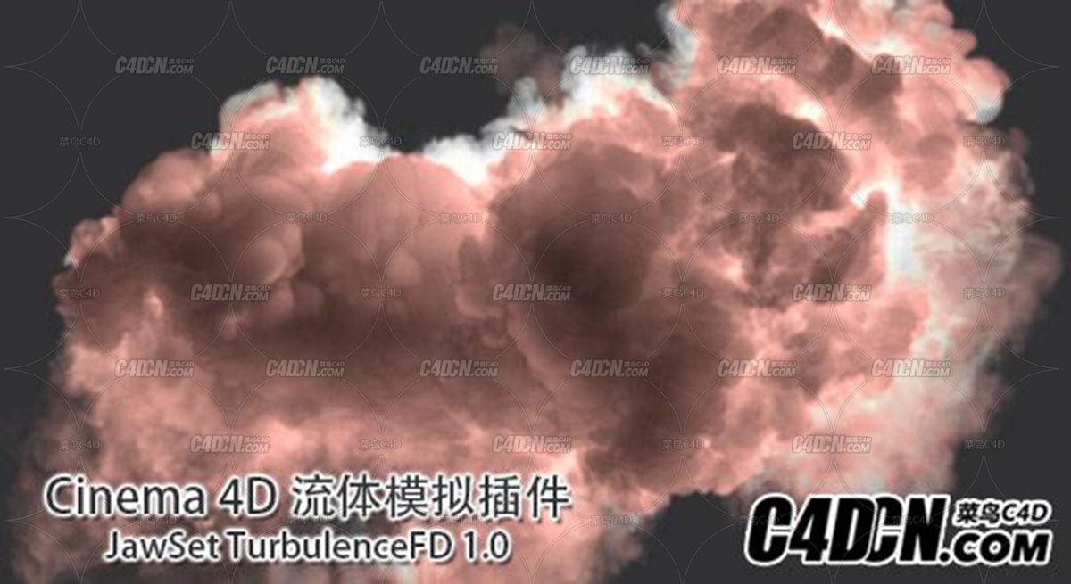 C4D-Turbulence.jpg