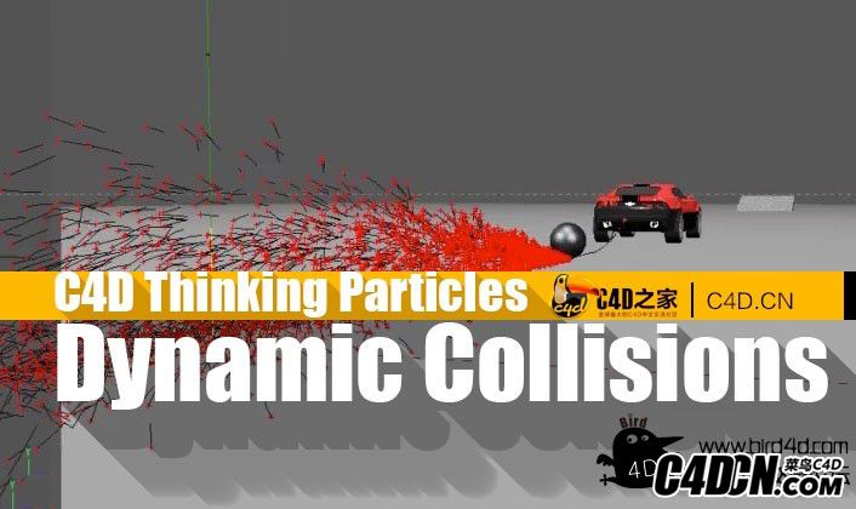 C4D使用粒子模拟汽车动态摩擦火花 C4D Thinking Particles – Dynamic Collisions