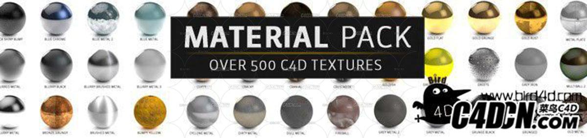 C4D材质预设-免费的材质预设包 Free materials pack for c4d