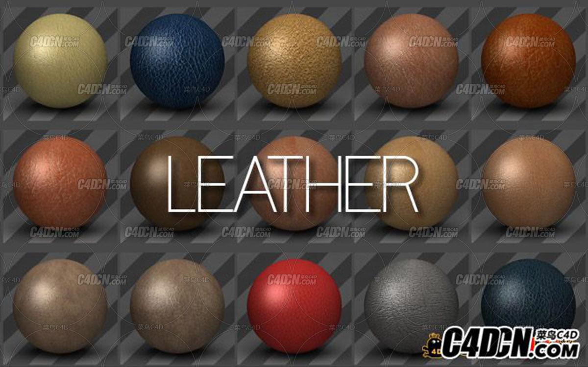 32个C4D皮革纹理材质球合集 Leather Textures for Cinema 4D