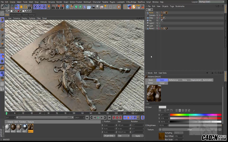 CINEMA 4D教程—— 带有位移贴图的木头和石头插槽(浮雕效果)