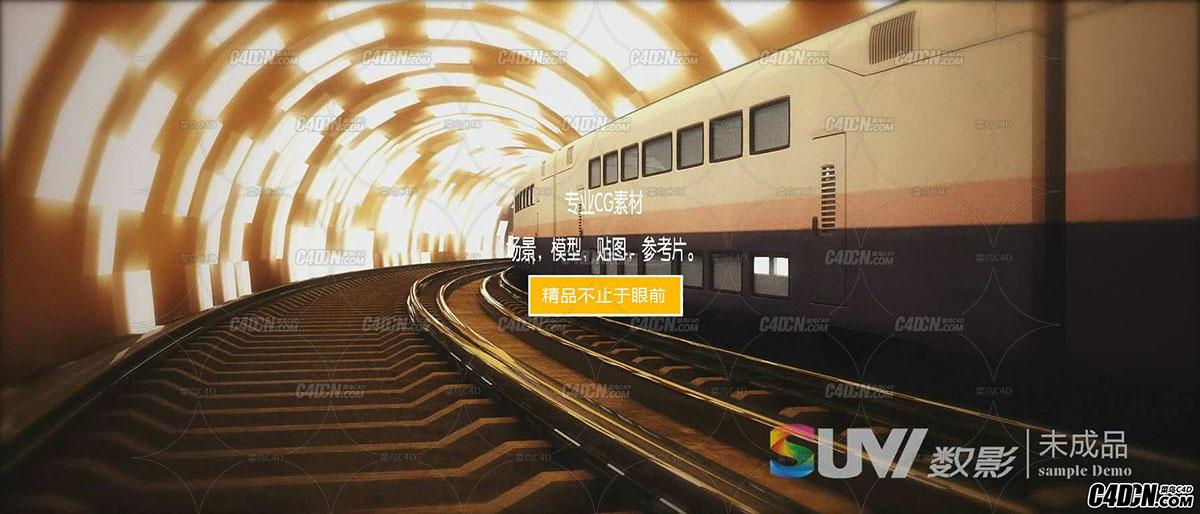 MAX模型 地铁隧道效果图工程