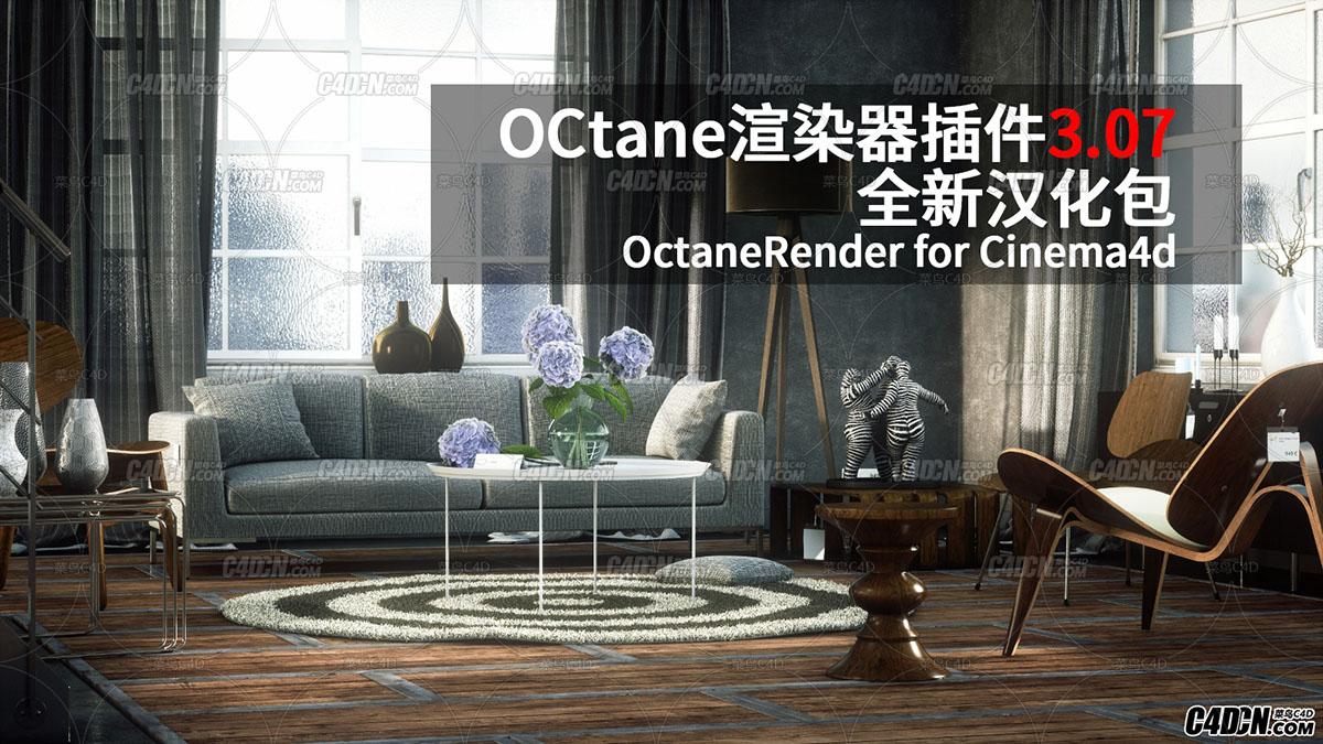 Octanepic-12.jpg
